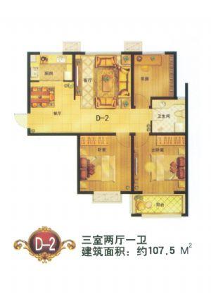 D-2户型-三室二厅一卫一厨-户型图