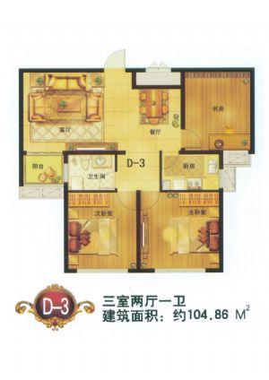 D-3户型-三室二厅一卫一厨-户型图