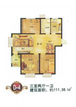 D-4户型-三室二厅一卫一厨-户型图