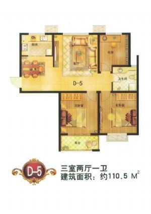 D-5户型-三室二厅一卫一厨-户型图