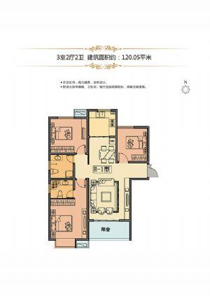 E-1户型-三室二厅二卫一厨-户型图