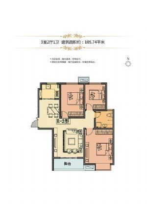 E-2户型-三室二厅一卫一厨-户型图