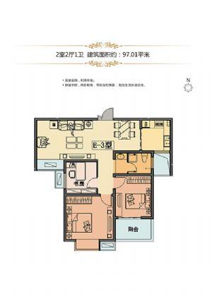 E-3户型-二室二厅一卫一厨-户型图