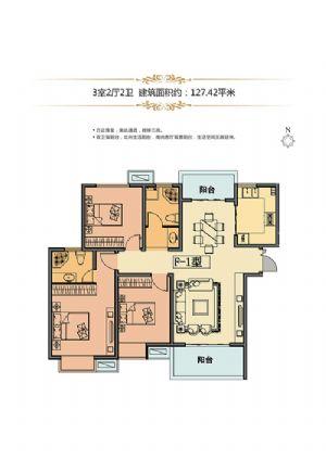 F-1户型-三室二厅二卫一厨-户型图
