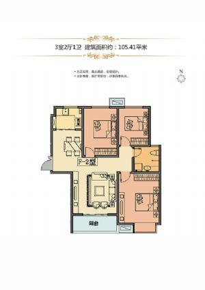 F-2户型-三室二厅一卫一厨-户型图