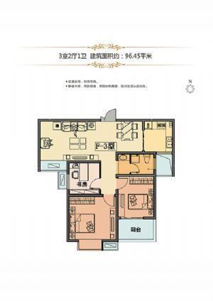 F-3户型-三室二厅一卫一厨-户型图