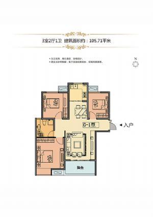 G-1户型-三室二厅一卫一厨-户型图