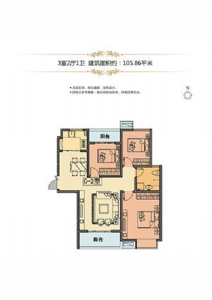 G-2户型-三室二厅一卫一厨-户型图