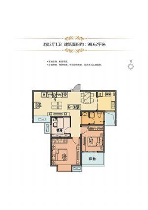 G-3户型-三室二厅一卫一厨-户型图