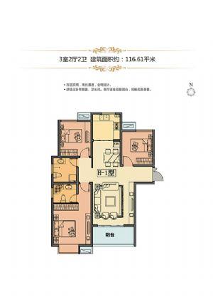 H-1户型-三室二厅二卫一厨-户型图