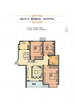 H-2户型-三室二厅一卫一厨-户型图