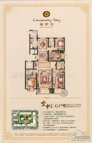 G户型-四室三厅三卫一厨-户型图