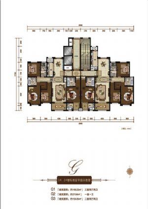 G1户型-三室二厅二卫一厨-户型图