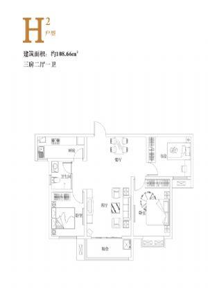 H2户型-三室二厅一卫一厨-户型图