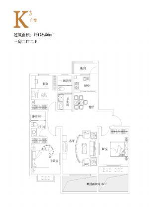 K3户型-三室二厅二卫一厨-户型图