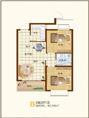 B-二室二厅一卫一厨-户型图