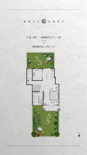 1-B户型-四室二厅三卫一厨-户型图