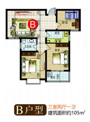 5#B户型-三室二厅一卫一厨-户型图