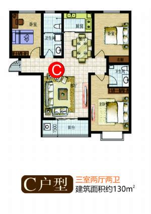 5#C户型-三室二厅二卫一厨-户型图
