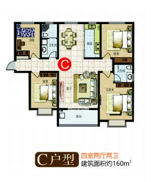 8#、9#C户型-四室二厅二卫一厨-户型图