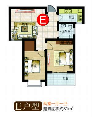 12#E户型-二室一厅一卫一厨-户型图