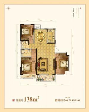 高层-室厅卫厨-户型图