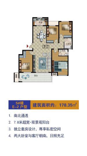 E-2户型-室厅卫厨-户型图