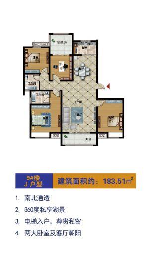J户型-室厅卫厨-户型图