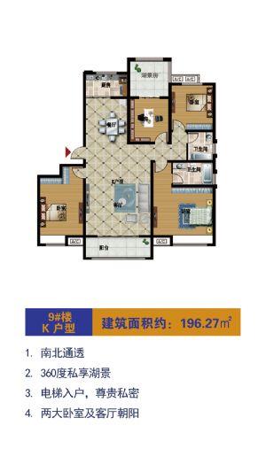 K户型-室厅卫厨-户型图