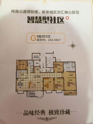 G户型-五室二厅二卫厨-户型图