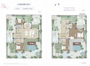 E1-四室二厅四卫一厨-户型图