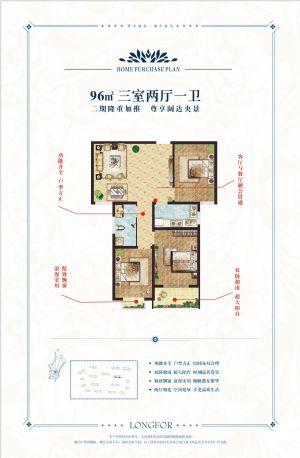 -三室二厅一卫一厨-户型图