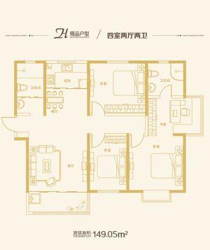 四室H-四室二厅二卫一厨-户型图