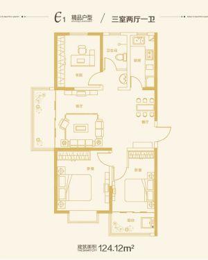 三室E-三室二厅一卫一厨-户型图