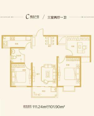 三室C-三室二厅一卫一厨-户型图