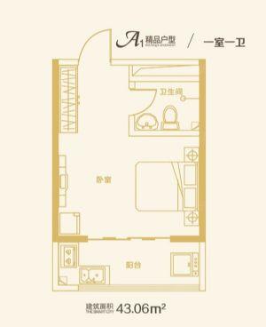 一室A-一室一厅一卫一厨-户型图