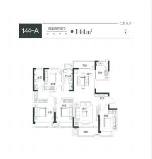 144-A-四室二厅二卫一厨-户型图