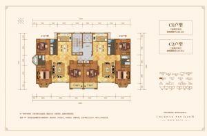 C1户型-三室二厅二卫一厨-户型图