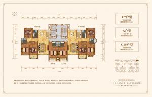 C7户型-三室二厅二卫一厨-户型图