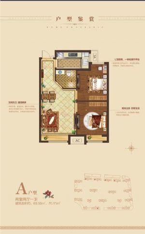 A户型-二室二厅一卫厨-户型图