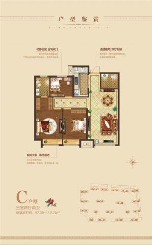 C户型-三室二厅二卫厨-户型图