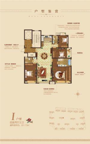 I户型-四室二厅三卫厨-户型图