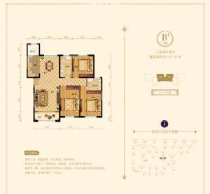 B,户型-三室二厅二卫一厨-户型图