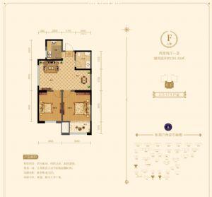 F户型-二室二厅一卫一厨-户型图