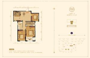 D4户型-三室二厅一卫一厨-户型图