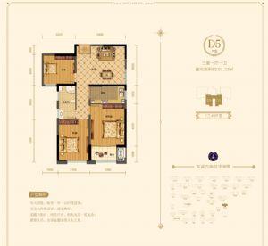 D5户型-三室一厅一卫一厨-户型图