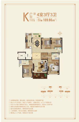 K户型-四室三厅三卫厨-户型图