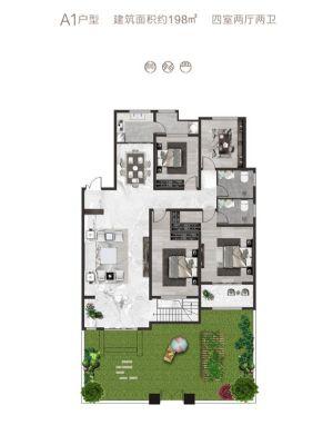 A1户型-四室二厅二卫一厨-户型图