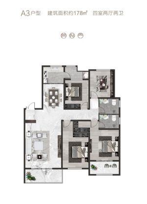 A3户型-四室二厅二卫一厨-户型图