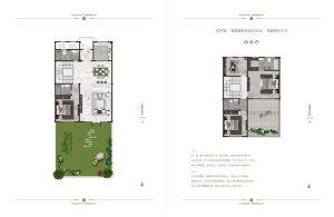 G户型-四室二厅三卫一厨-户型图